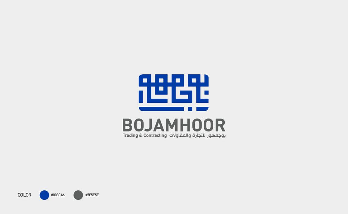 Bojamhoor branding